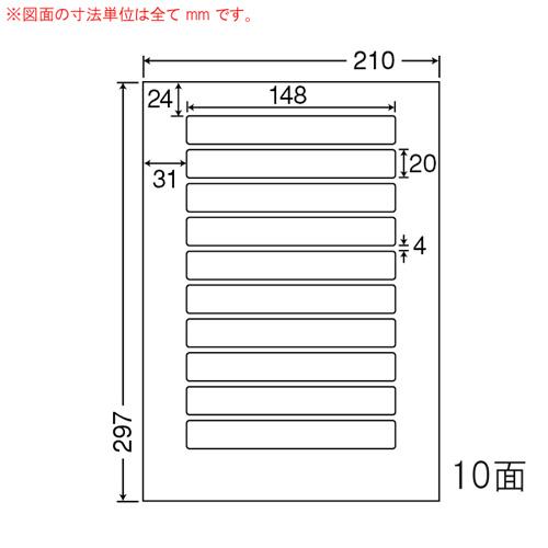 東洋印刷 ラベルシール nana マットタイプ カラーレーザー用 A4 500シート MCL-25