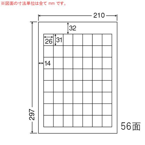 東洋印刷 ラベルシール nana マットタイプ カラーレーザー用 A4 500シート MCL-36