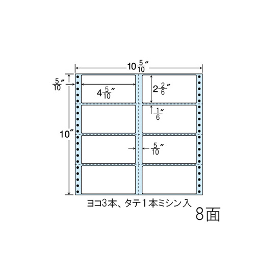 東洋印刷 ラベルシール nana 再剥離タイプ 500折 R10C