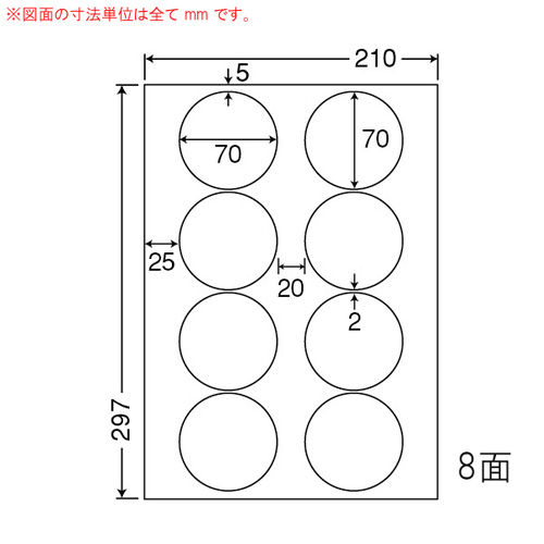東洋印刷 ラベルシール nana 光沢ラベル カラーインクジェット用 A4 400シート SCJ-51
