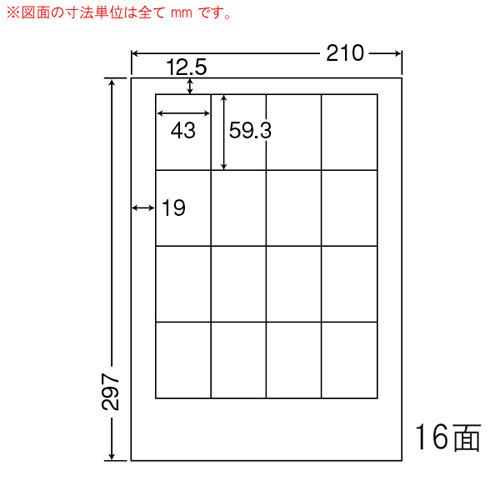 東洋印刷 ラベルシール nana 光沢タイプ カラーレーザー用 A4 400シート SCL-14