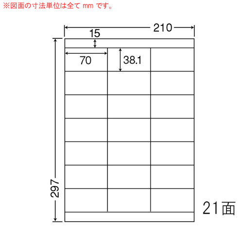 東洋印刷 ラベルシール nana 光沢タイプ カラーレーザー用 A4 400シート SCL-31
