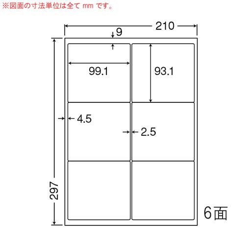 東洋印刷 ラベルシール nana 光沢タイプ カラーレーザー用 A4 400シート SCL-41
