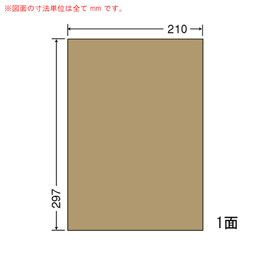 東洋印刷 レーザープリンタラベル nana クラフト紙ラベル A4 100シート 1面 CCL-7