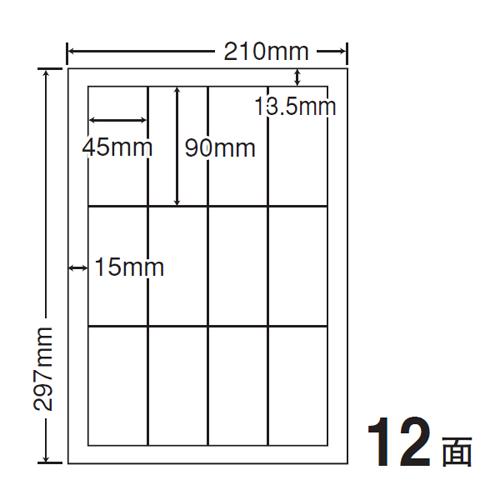 東洋印刷 マルチラベル nana 和紙ラベル A4 100シート 12面 CWL-1