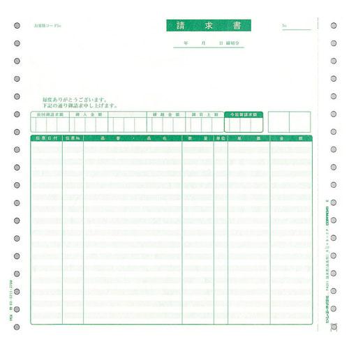 PCA 請求書 連続 (品名明細) 【旧品番:PA311】 PA311F