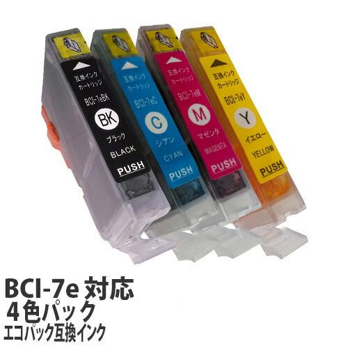 キヤノン用 4色セット ×5パック お買い得5セット BCI-7E/4MP×5 4色 BCI-7E互換インクタンク (カートリッジ)