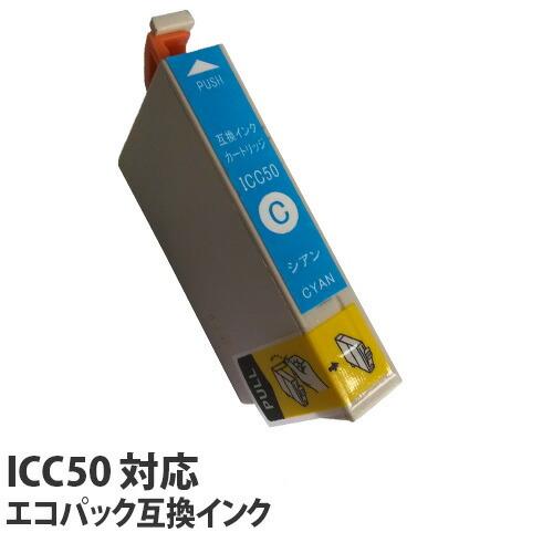 よろずやマルシェ本店 | リサイクル互換性インク ICC50対応 IC50 ...