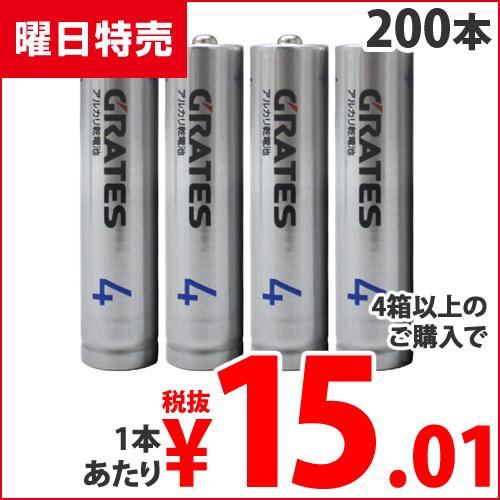 【曜日特売品】M&M アルカリ乾電池 GRATES 単4形 200本