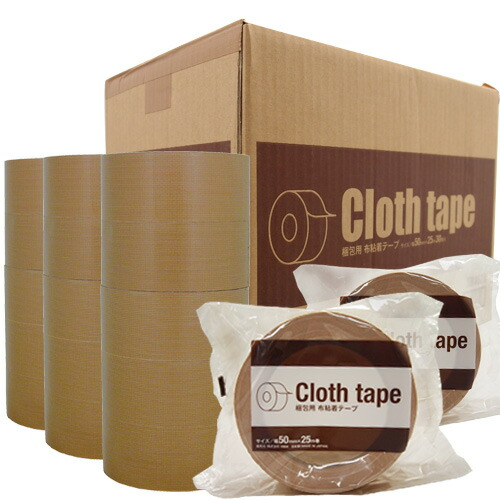 GRATES 布粘着テープ 厚さ0.23mm 幅50mm×長さ25m 30巻