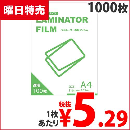 【曜日特売品】M&M ラミネーターフィルム GRATES A4サイズ 1000枚