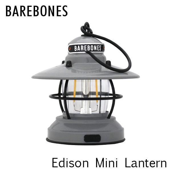 Barebones Living ベアボーンズ リビング Edison Mini Lantern ミニエジソンランタン LED Slate Gray スレートグレー