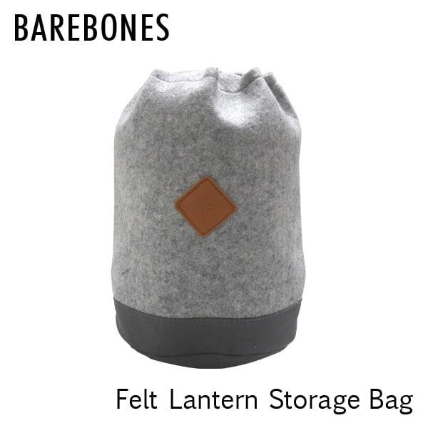 Barebones Living ベアボーンズ リビング Felt Lantern Storage Bag フェルトランタンストレージバック