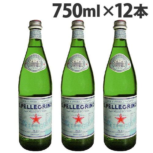 【送料無料】炭酸水 サンペレグリノ スパークリング・ナチュラルミネラルウォーター 瓶 750ml 12本【他商品と同時購入不可】