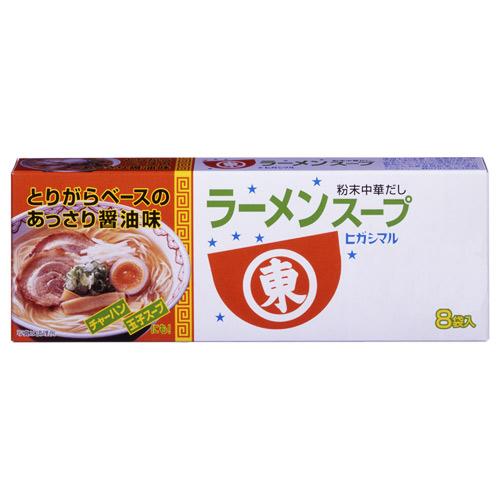 ヒガシマル ラーメンスープ 8食