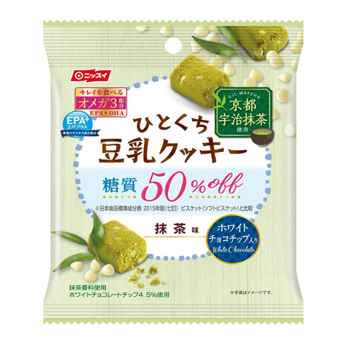 ニッスイ EPA+ひとくち豆乳クッキー 抹茶ホワイトチョコ 28g