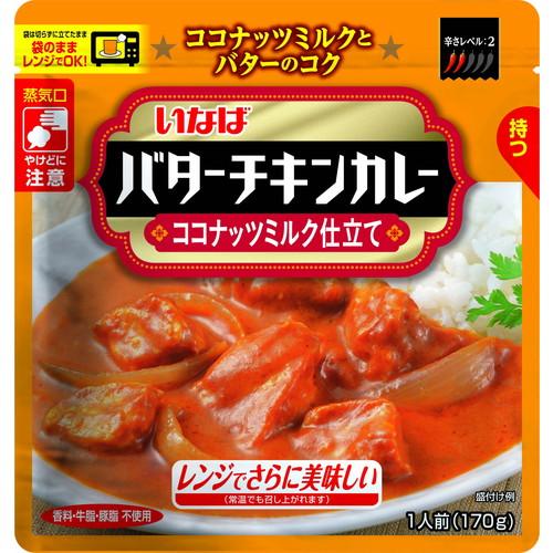 いなば食品 バターチキンカレー 170g