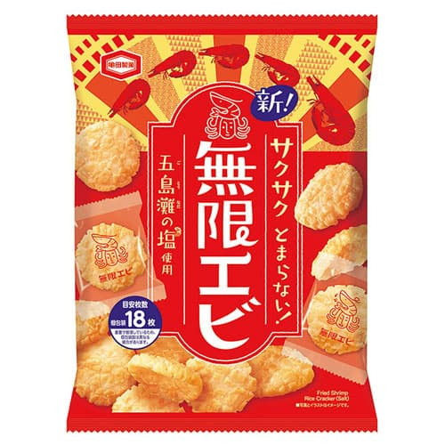 亀田製菓 せんべい 無限エビ 83g