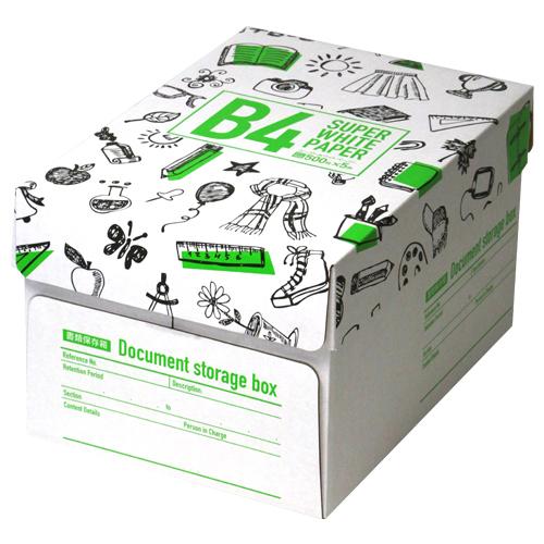 【送料無料】コピー用紙 スーパーホワイトペーパー 高白色 B4 2500枚【他商品と同時購入不可】