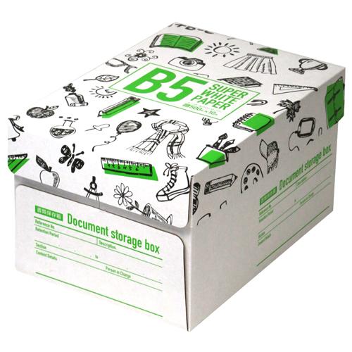 【送料無料】コピー用紙 スーパーホワイトペーパー 高白色 B5 5000枚【他商品と同時購入不可】
