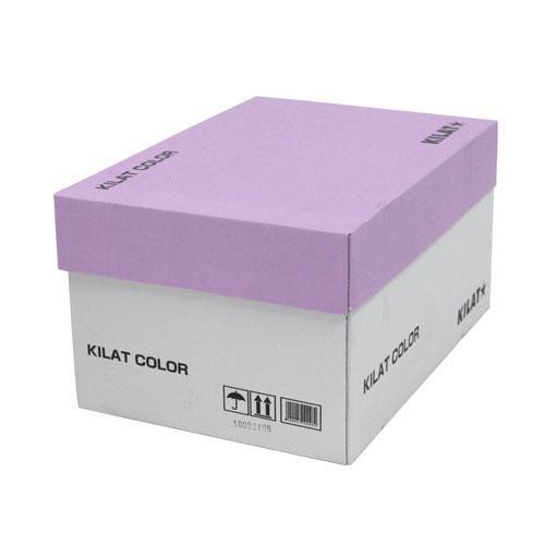 GRATES カラーコピー用紙 A4 パープル 5000枚