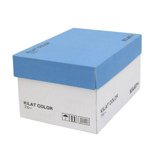 【送料無料】GRATES カラーコピー用紙 B5 ブルー 5000枚【他商品と同時購入不可】