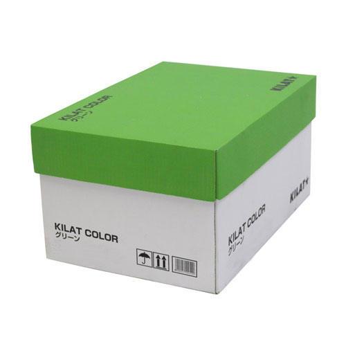 【送料無料】GRATES カラーコピー用紙 B5 グリーン 5000枚【他商品と同時購入不可】