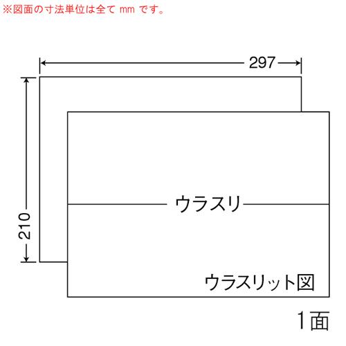 東洋印刷 マルチラベル ワールドプライスラベル A4 500シート WP00101