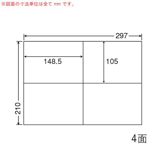 東洋印刷 マルチラベル ワールドプライスラベル A4 500シート WP00401