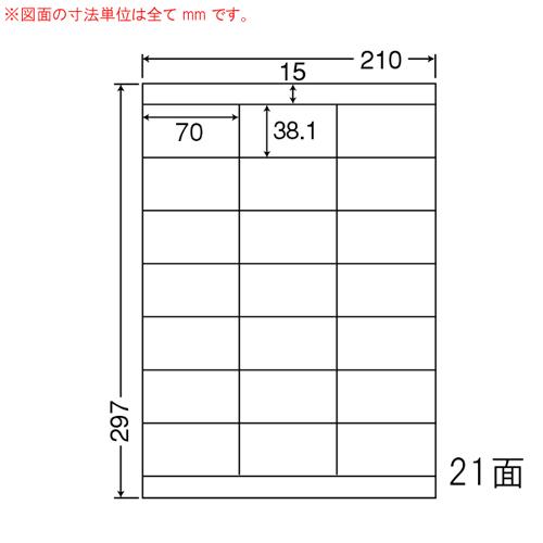 東洋印刷 マルチラベル ワールドプライスラベル A4 500シート WP02102