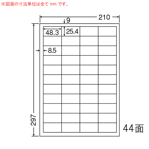 東洋印刷 マルチラベル ワールドプライスラベル A4 500シート WP04401