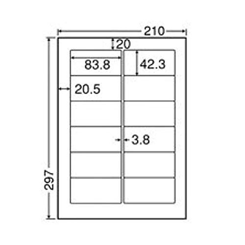 東洋印刷 マルチラベル ワールドプライスラベル A4 500シート WP01203