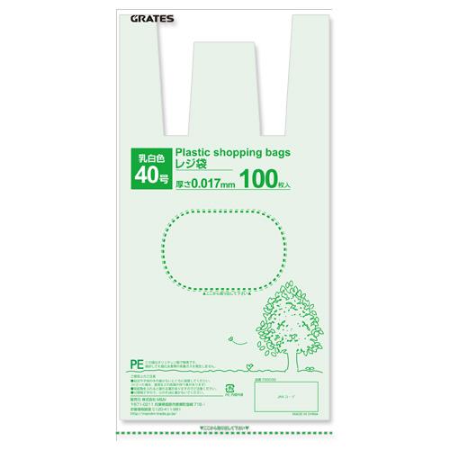 GRATES(グラテス) レジ袋 40号 100枚 0.017mm厚 乳白色