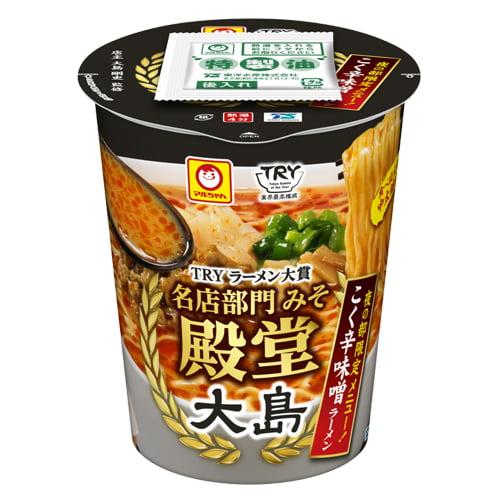 【賞味期限:21.08.01】東洋水産 マルちゃん 大島 こく辛味噌ラーメン 111g×12個