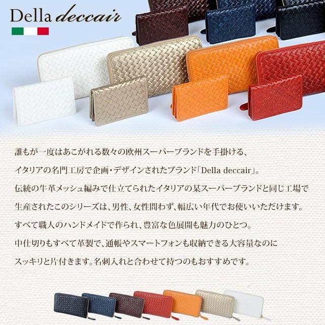 【売切れ御免】della deccair ラウンドファスナー 長財布 ホワイト DEC30104-012