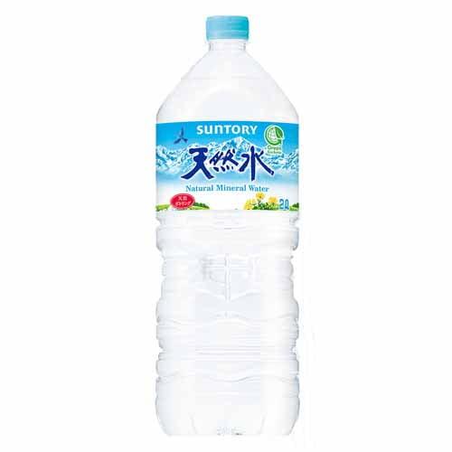 サントリー 天然水 2L 6本