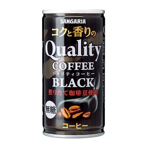 サンガリア コクと香りのクオリティコーヒー ブラック 185g×30缶