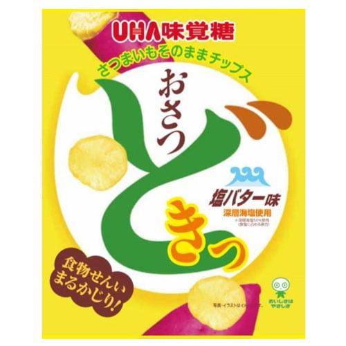 UHA味覚糖 おさつどきっ 塩バター 65g×10袋