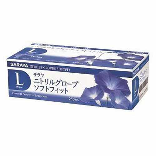【一般医療機器】サラヤ ニトリルグローブ ソフトフィット Lサイズ ブルー 250枚入