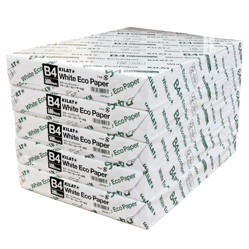【送料無料】コピー用紙 ホワイトエコペーパー 高白色 B4 2500枚【他商品と同時購入不可】