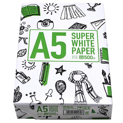 【送料無料】キラット コピー用紙 スーパーホワイトペーパー 高白色 A5 5000枚(500枚×10冊)【他商品と同時購入不可】