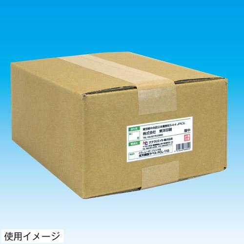 東洋印刷 カラーレーザー用フィルムラベル nana A4 100シート FCL-11
