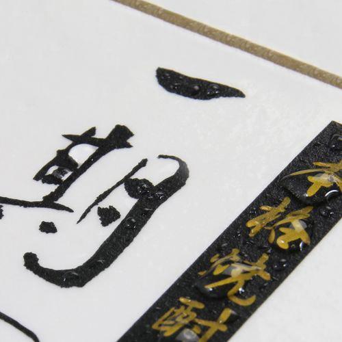 東洋印刷 マルチラベル nana 和紙ラベル A4 100シート 12面 CWL-2