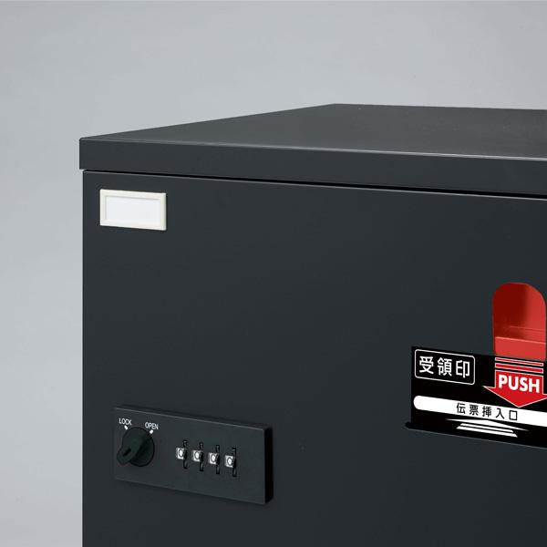 宅配用ロッカー 4段受領印付 JTB-14SD