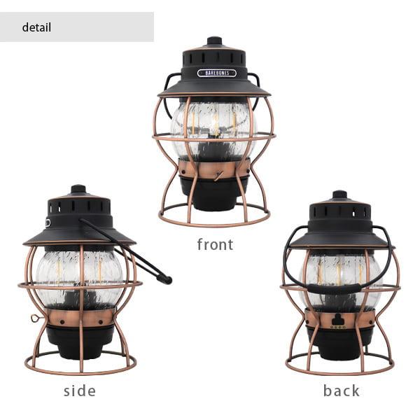Barebones Living ベアボーンズ リビング Railroad Lantern レイルロードランタン LED Antique Bronze アンティークブロンズ