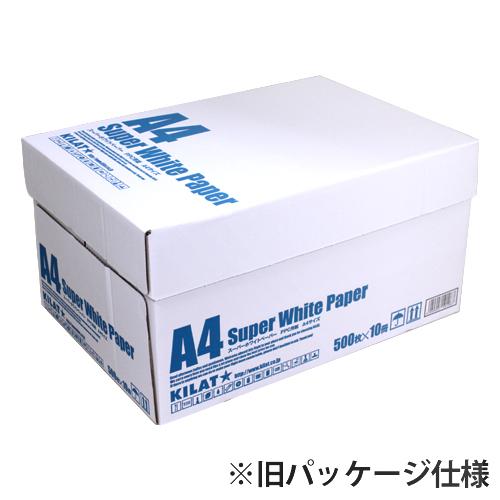 【送料無料】コピー用紙 スーパーホワイトペーパー 高白色 A4 5000枚【他商品と同時購入不可】