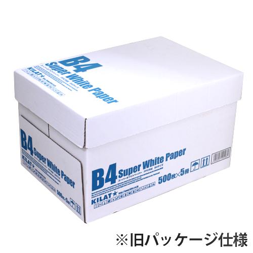 コピー用紙 スーパーホワイトペーパー 高白色 B4 2500枚