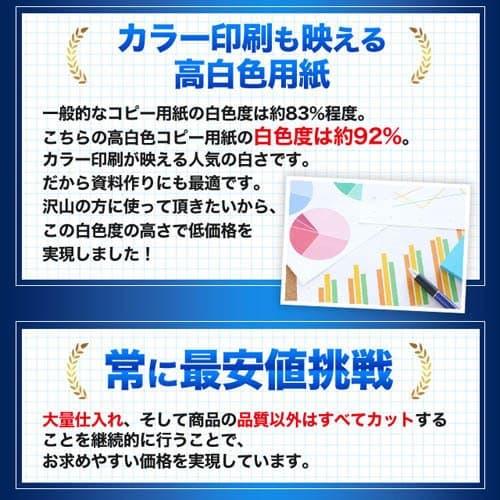 キラット コピー用紙 白箱良品 高白色 白色度92% A3 2500枚【他商品と同時購入不可】
