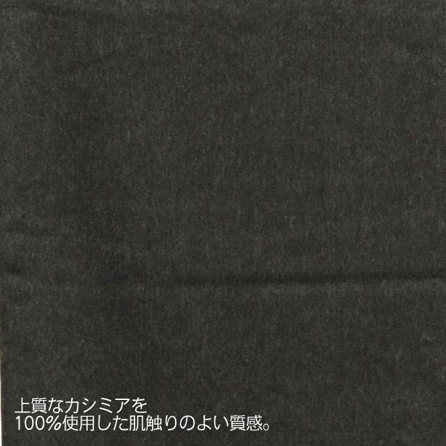 JOHNSTONS カシミアマフラー 無地 チャコール 190×35cm