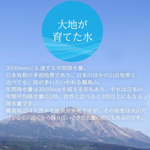 【送料無料】霧島 天然水 2L×12本【他商品と同時購入不可】